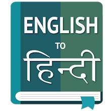 How to Translate English To Hindi Easily